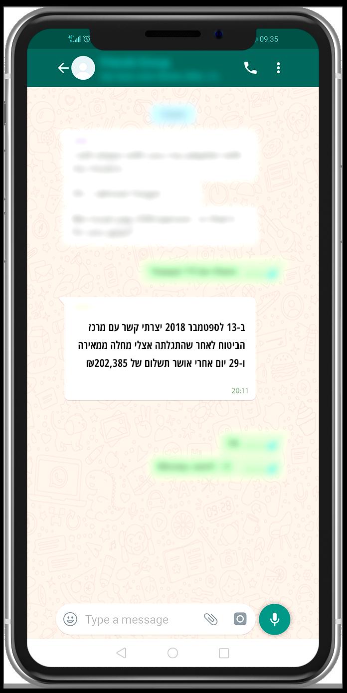 הודעה